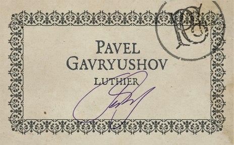 gavryushov